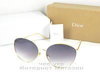 Женские солнцезащитные очки Dior оправа металлическая трендовый хит 2019 Диор качественная  реплика, фото 1