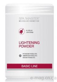 Пудра для обесцвечивания волос SPA MASTER Basic Line