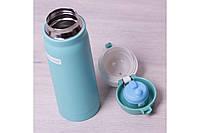 Термос-бутылка 450мл Kamille 2005A