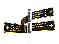 Указатель улиц, уличный информационный указатель, формат 600х200мм (Количество  табличек: 4шт; )