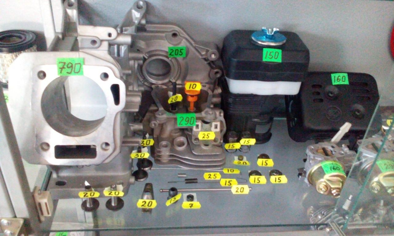 Шкив двигателя 178F