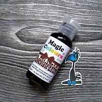 Гелевый краситель Magic Colours Pro 32 г. Шоколадный (Chocolate Extra)