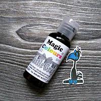 Гелевый краситель Magic Colours Pro 32 г. Серый (Castle Grey)
