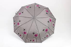 Зонт Париж серый