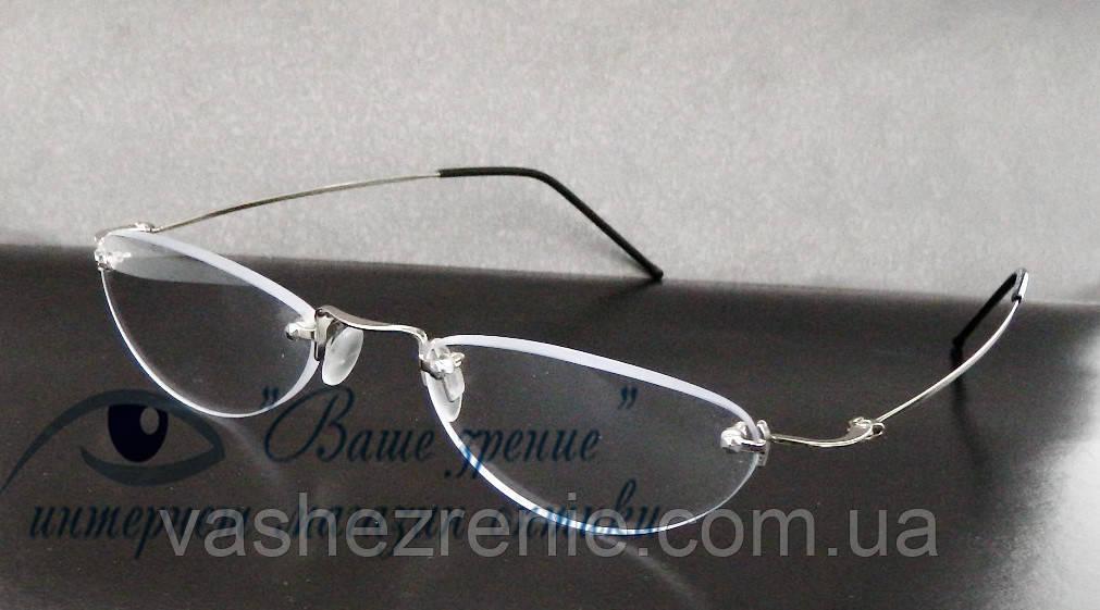 Очки безоправные для зрения с диоптриями + -