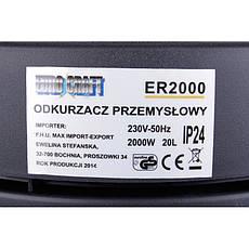 Пилесос Euro Craft er2000, фото 2
