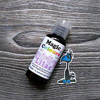 Гелевый краситель Magic Colours Pro 32 г. Сиреневый (Lilac)