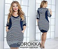 Платье больших размеров от 52 до 56  в спортивном стиле в полоску с капюшоном  арт 230/3-126