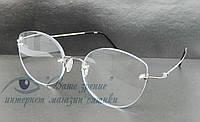 Очки безоправные для зрения с диоптриями +/- Код:3018, фото 1