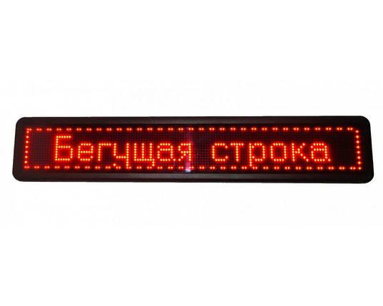 Бегущая строка светодиодная вывеска красная внутренняя LED 100*20, фото 2