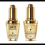 Сыворотка Bioaqua 24k Gold skin care, с золотом и гиалуроновой кислотой, 30 мл, фото 3