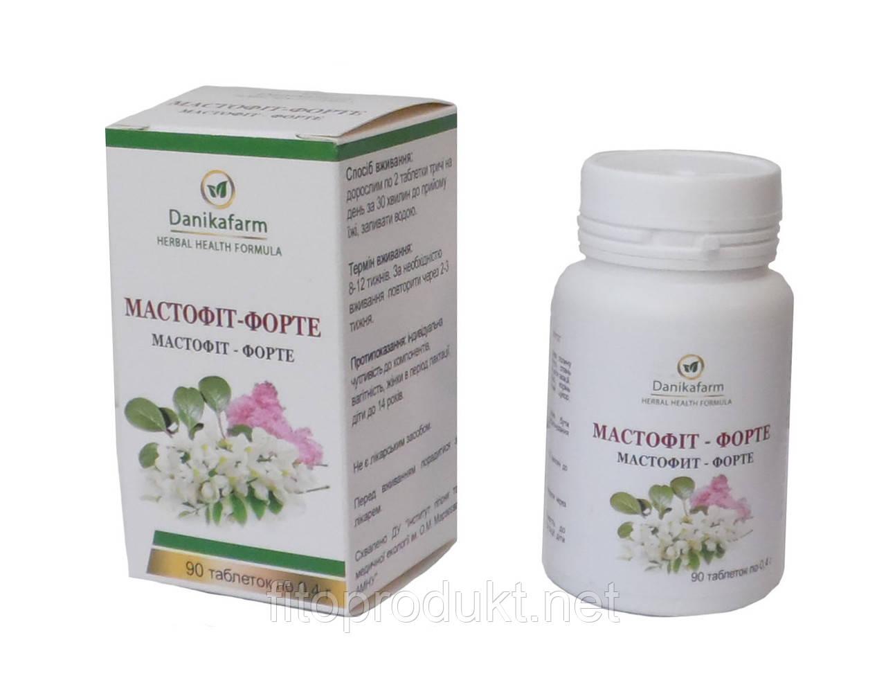 БАД Мастофит форте надежная профилактика опухолей 90 таблеток
