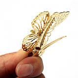 """Заколка для волос """"Бабочка"""", золотая, 1 шт, фото 3"""
