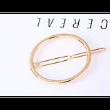 Заколка для волос в форме круга, 1 шт, фото 6