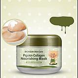 Ночная коллагеновая маска для лица и шеи BIOAQUA Pigskin Collagen Nourishing Mask, 100 г, фото 2