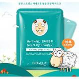 Тканевая маска для лица Animal Addict Mask, фото 5