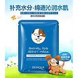 Тканевая маска для лица Animal Addict Mask, фото 6