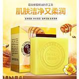 Натуральное мыло с мёдом BIOAQUA, 100 г, фото 2