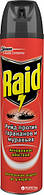 Raid Max 3в1 аэрозоль против тараканов и муравьев, 300 мл