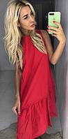 Летнее платье женское 1/1/1.  Размер универсальный с-м. Красное, розовое, электрик