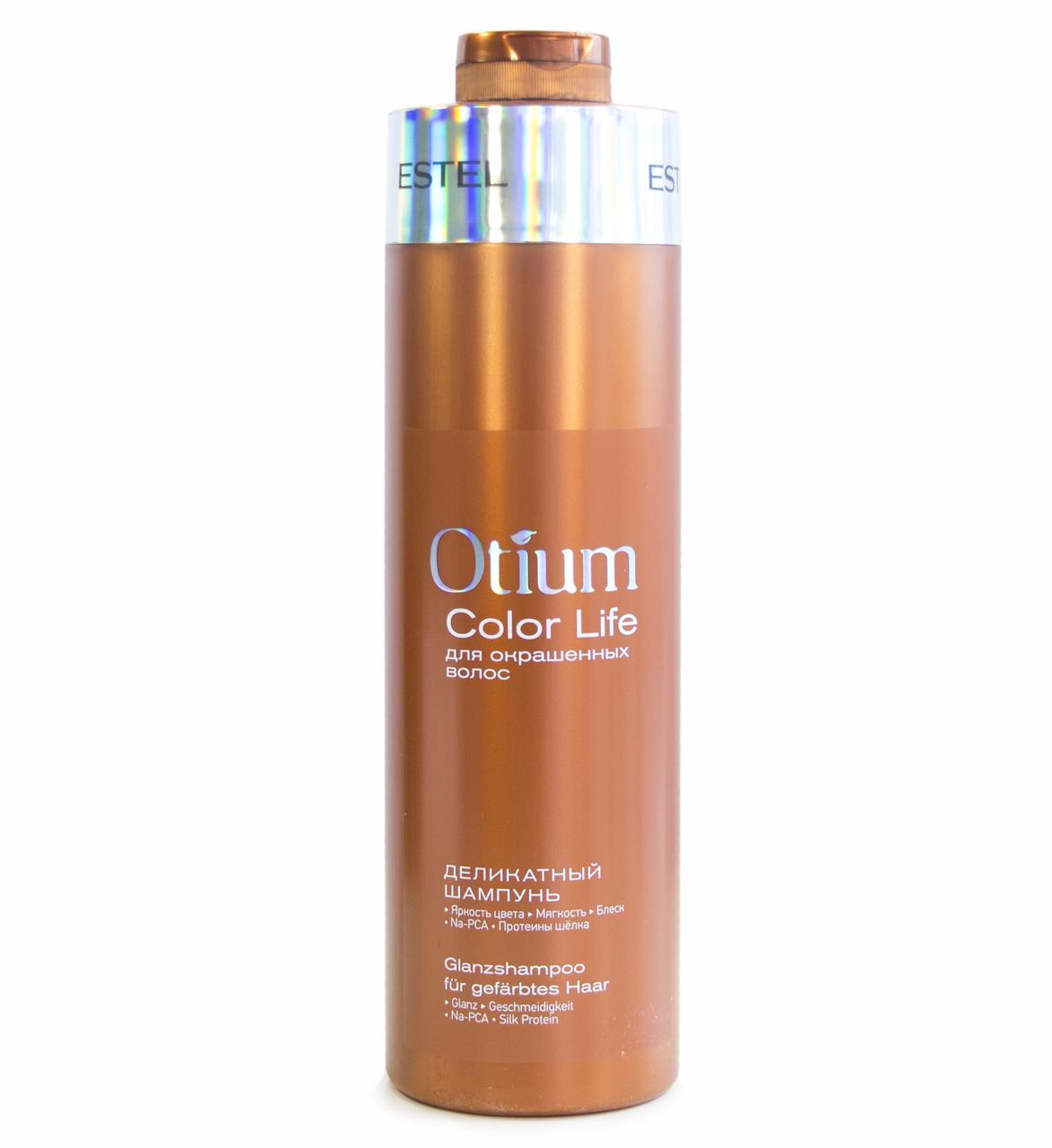OTIUM mini - деликатный шампунь для окрашенных волос OTIUM COLOR LIFE
