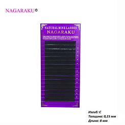 Ресницы для наращивания Nagaraku 0.15 C 8 мм
