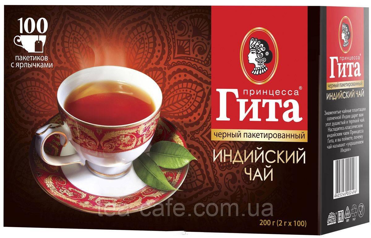 Чай чорний Принцеса Гіта Індія, 100 пак.
