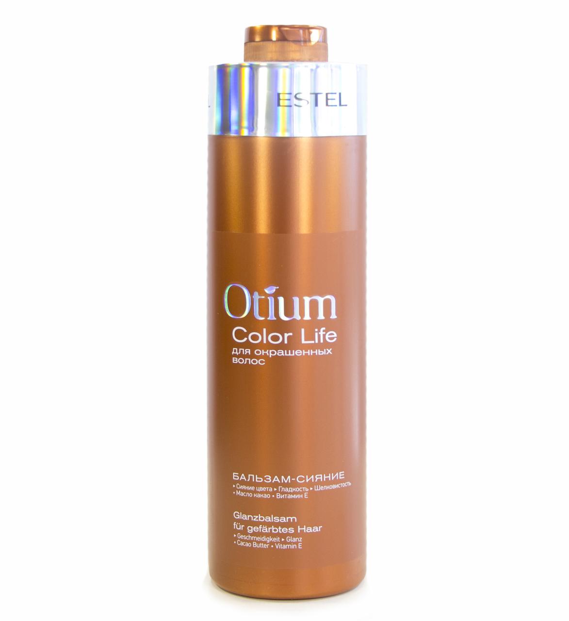 OTIUM mini - бальзам-сияние для окрашенных волос OTIUM COLOR LIFE