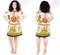 Легкие платья летние туники молодежные размеры 50-54