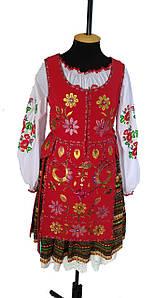 Украинский народный стилизованный костюм Волынь