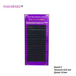 Ресницы для наращивания Nagaraku 0.15 C 10 мм