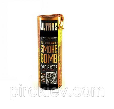 JFS-2 (Orange) Smoke Bomb Дымовая шашка с насыщенным оранжевым дымом