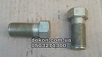 Болт ЯМЗ 310040-П29   М24х2х50 вала коленчатого ЯМЗ-236,238 производство ЯМЗ, фото 1