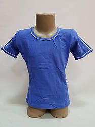 Подростковая футболка. 4 штуки в ростовке. Размеры L, XL, 2XL, 3XL