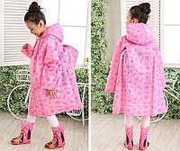 Плащ дождевик детский водонепроницаемый с местом под рюкзак розовый.