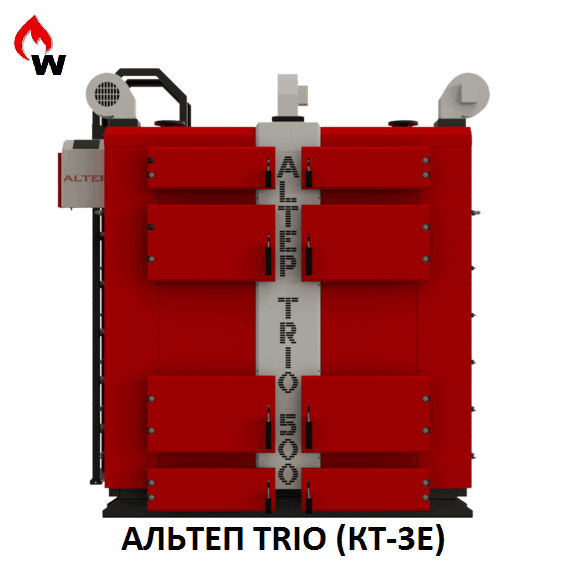 ПРОМИСЛОВІ ТВЕРДОПАЛИВНІ КОТЛИ З РУЧНИМ ЗАВАНТАЖЕННЯМ АЛЬТЕП (Altep) TRIO (КТ-3Е) 80-500 кВт