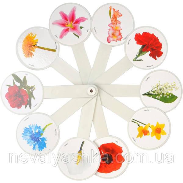 Веер Развивающий Обучающий Цветы Набор Веером 004861