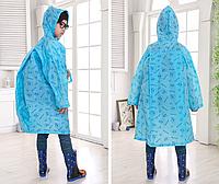 Плащ дождевик детский водонепроницаемый с местом под рюкзак голубой.