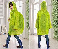 Плащ дождевик детский водонепроницаемый с местом под рюкзак зелёный.