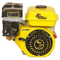 Бензиновый двигатель Кентавр ДВС-200Б1X