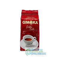 Кофе Зерновой Gimoka Gran Bar 1Кг