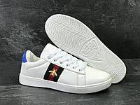 Мужские кроссовки GUCCI светло бежевые с голубой пяткой (прошитые) Вьетнам 6c45c6503ad