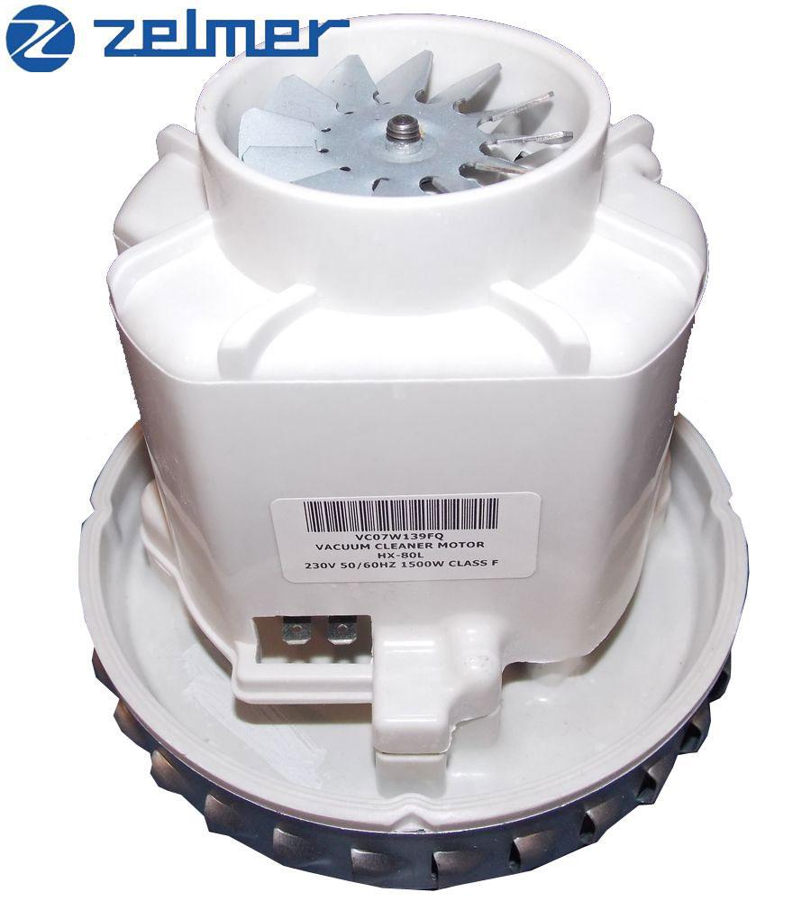 ✅Мотор для пылесоса ZELMER 1500W (H = 128 mm, D = 131 mm)