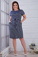 Батальне літнє плаття зі стягуючим поясом на талії.Р-ри 50-64