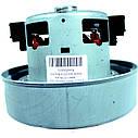 Двигатель на пылесос Самсунг 1600 (D=135mm, H=112mm), фото 8