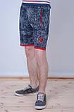 Чоловічі трикотажні шорти Reebok UFC, фото 2