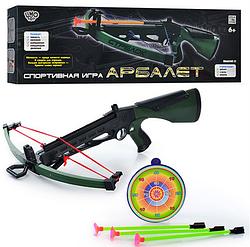 Игрушка арбалет. Детское оружие для мальчиков.Детское оружие для детей.