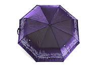 Женский зонт полуавтомат