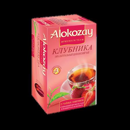 Чай Alokozay чёрный с ароматом клубники 25пак