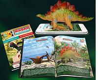 3D Энциклопедии – «Живые» - обучающие книги для детей. Цена производителя. Фирменный магазин.